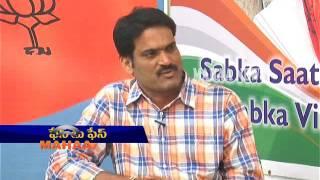 BJP MLA Kishan Reddy Exclusive Interview | Part 1