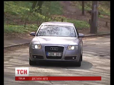 Депутати проголосували за зниження акцизу на вживані авто з-за кордону