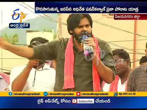 Errors at the Time of Bifurcation | Still Hurting Andhra Pradesh | Pawan Kalyan