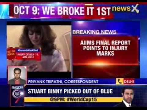 AIIMS report goes beyond 'unnatural death' in Sunanda Pushkar case