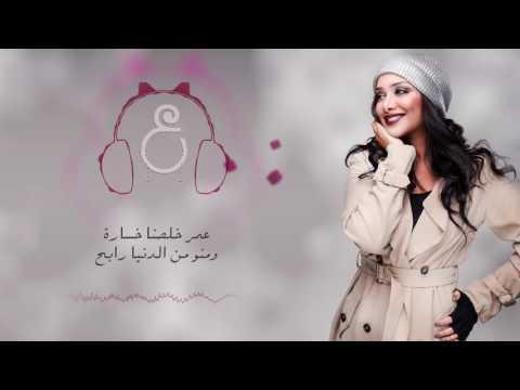 download lagu عهود - اشكد بشر / Offical gratis