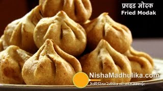 Fried Modak Recipe - How to make Fried Modak Recipe