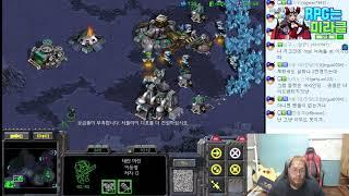 스타1 StarCraft Remastered 1:1 (FPVOD) Larva 임홍규 (T) vs [FOX]Dy (Z) Blue Storm 블루스톰