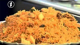 Ashpazi - Kashmiri Rice -