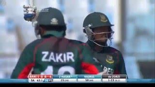 Bangladesh vs South Africa U19 world cup 2016 (Bangladesh Innings)