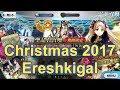 [FGO JP] Christmas 2017 Lite   Ereshkigal rate up - Blonde Rin is back!