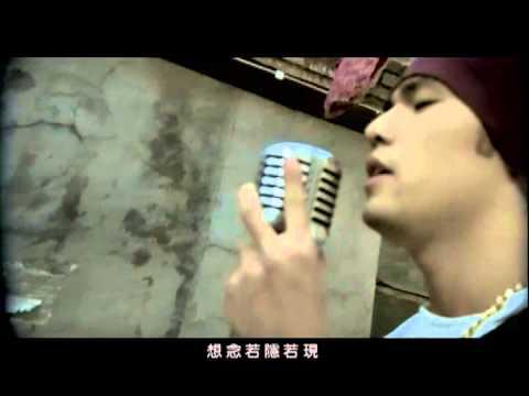 Jay Chou - Excuse