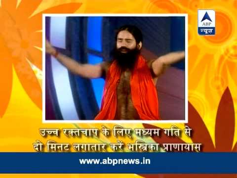 Baba Ramdev's Yog Yatra - How to control Blood Pressure & Hypertension