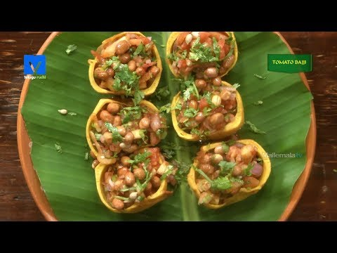 Tomato Bajji (టొమోటో బజ్జి) - How to Make Tomato Bajji - Snacks Recipes -Teluguruchi Videos