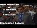 "Dr.Zakir Naik Debates""Indian Ambassador vs Dr Zakir Naik""  Islamic Research Foundation-Peace TV 2017"