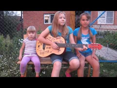 Смотреть всем! девочки очень классно поют!!! позитивное видео!!!
