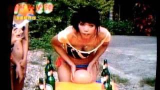 Taiwan XXX  TV Show