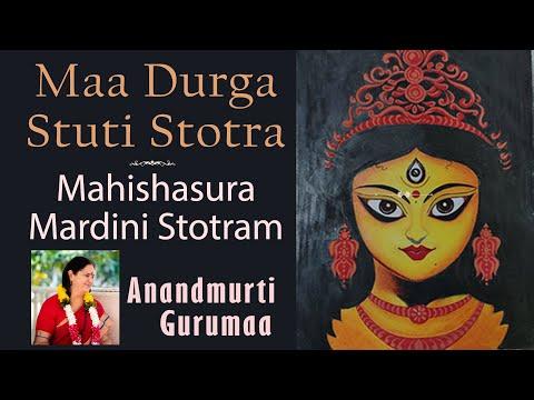 Mahishasura Mardini Stotra - Maa Durga Stuti Stotra - Shri Durga Sacred Chants (complete) video