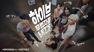 Download lagu TXT(투모로우바이투게더) 'LO$ER=LO♡ER' (Office Attack ver.)