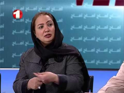 Amaj - Part 3 - 26.3.2015 آماج - اصلاح نظام انتخاباتی دیدگاه ها و راهکارها