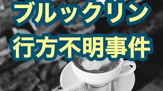 名探偵ポワロ 第58話