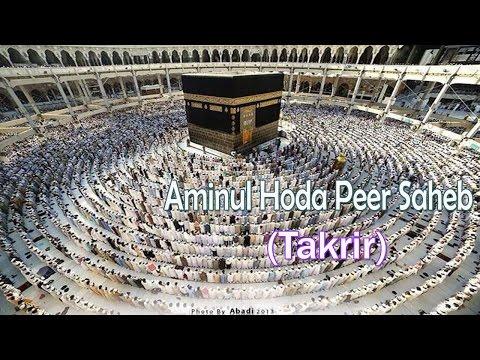 Aminul Hoda Peer Saheb [Very Important Takrir] || New Takrir [HD]