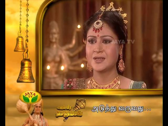 Jai Veera Hanuman - Episode 41 on Tuesday,30/06/2015