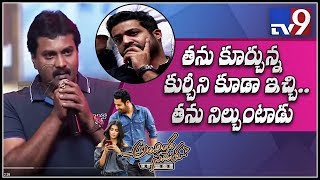 Jr NTR cares for others comforts  - Actor Sunil at Aravinda Sametha Pre Release