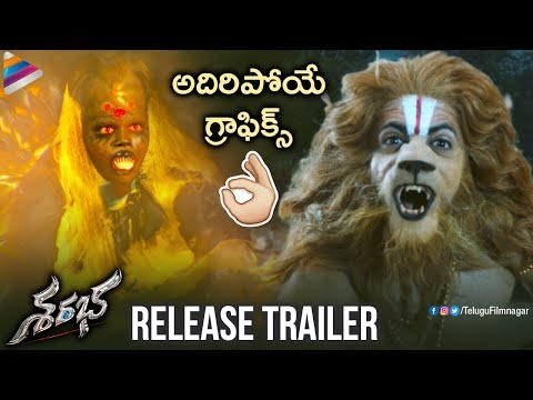 Sharabha RELEASE Trailer   Aakash   Jaya Prada   Mishti Chakraborty   2018 Latest Telugu Movies