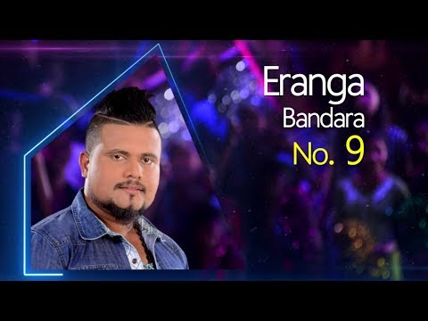 Dream Star Season 7 | Final 30 ( 03rd Group ) Eranga Bandara  ( 05 - 07 - 2017)