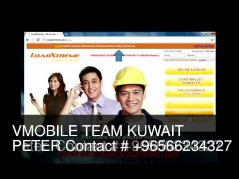 VMOBILE TEAM KUWAIT M-POWER SIM