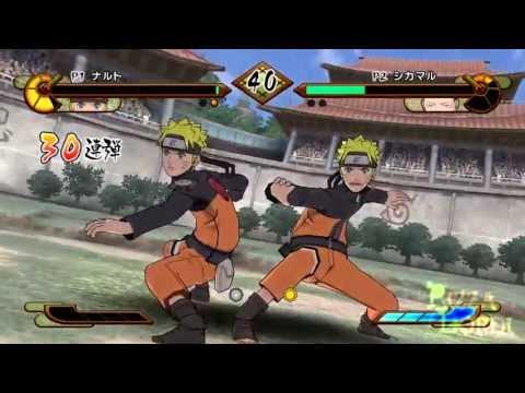 Naruto Shippuden: Gekitou Ninja Taisen Special