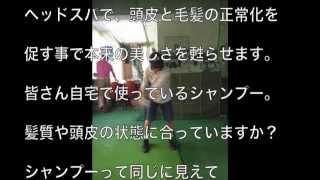 Jr.スタイリスト/ヨシダアキヒロ
