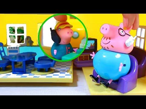 Мультик из игрушек Папа Свин Очень Плохо присматривает за детьми! ТАК НЕЛЬЗЯ!!!