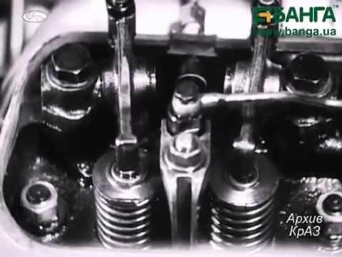 Техническое обслуживание автомобилей КрАЗ Архив English