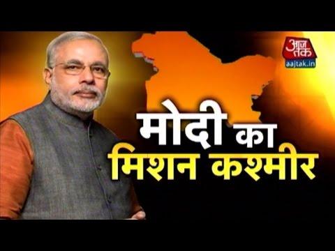 PM Modi to visit Ladakh to bring its 'achhe din'