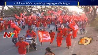 ఉత్తర తెలంగాణ లో ఏ సీటు ఎవరికి ? | సీట్లు సర్దుబాటు కాకుండానే మొదలైన లొల్లి | Off The Record | NTV