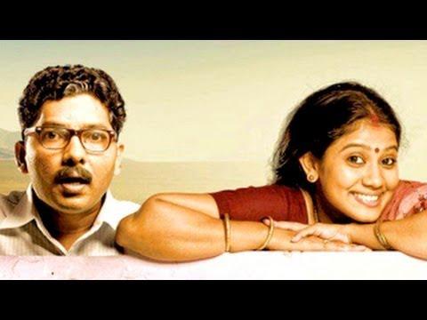 Vallatha Pahayan Teaser hd 1 | Rachana Narayanankutty HotManikandan...