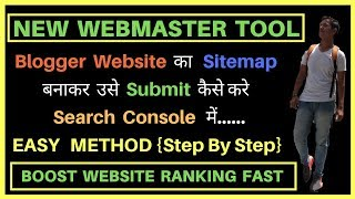How To Create Blogger Sitemap and Submit in Google Webmaster Tools | Boost Website Ranking