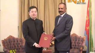 Eritrean President receives credentials of Ambassadors of Qatar and the PRC