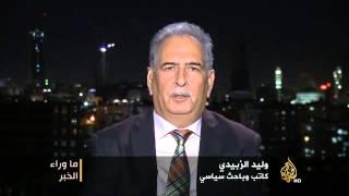 ما وراء الخبر - العراق بين رئيسين للحكومة