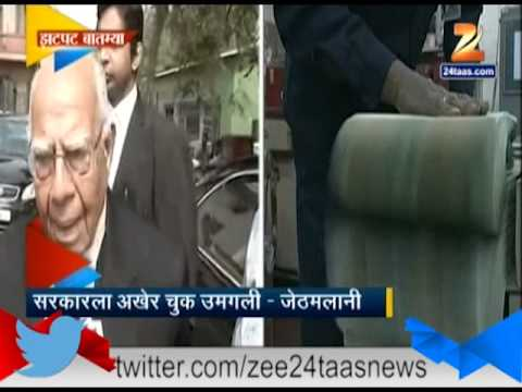 Zee24Taas : Zatpat Desh Videsh 30 October 2014