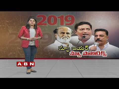 Actor Prakash Raj To Contest In 2019 Polls As Independent | ABN Telugu