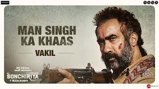 Sonchiriya | Man Singh Ka Khaas - Vakil | Ranvir Shorey | Abhishek Chaubey | 1st March 2019