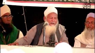 BORUNA MADRASAH & HEFAZOTHE ISLAM UK JALSA 2015   Hadhrat Shaykh Nurul Islam Bishwanathi ᴴᴰ