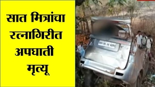 7 friends died in car accident at Ratnagiri on Mumbai-Goa Highway on 8th Feb 2017