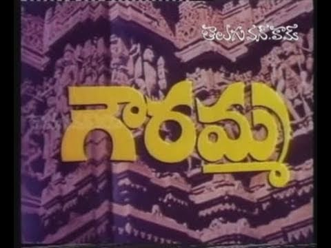Gowramma - Full Length Telugu Movie - Yamuna - Nilagal Ravi -...