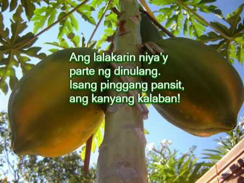 leron leron sinta lyrics
