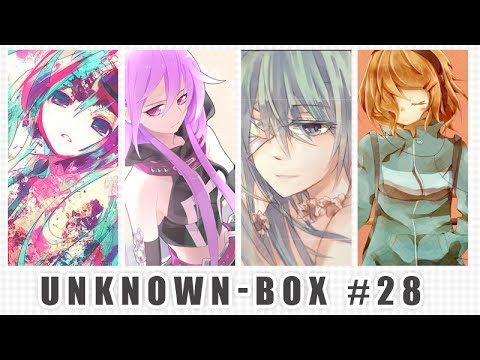 Unknown box #28 : Perdu