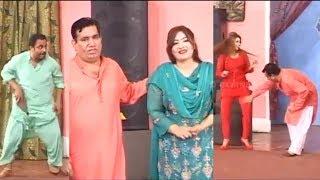 Butt Te Wattu | Nasir Chinyoti | Gulfam | Shahid Khan - Funny Stage Drama Clip