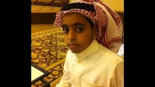 إهداء إلى عبد الله بن ريف السعيدي