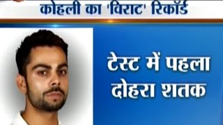 Cricket Ki Baat: Virat Kohli Hits Double Century (200 Runs) Against West Indies