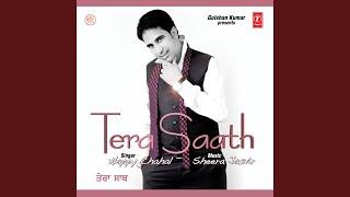 download lagu Tera Saath gratis