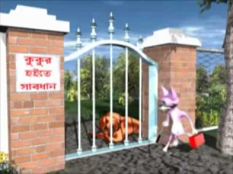Bangla 3d Cartoon  Cat Fishing.mp4 video