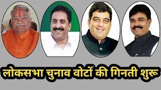 Lok Sabha Election Results 2019 : पहली फेरी में इम्तियाज़ जलील आगे - Aurangabad News